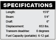 Carolina Skiff J 16 specifications