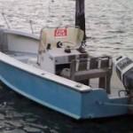Used Boat Savvy