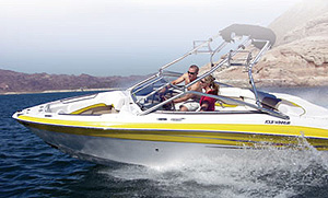 The 200 Horizon handled phenomenally well. It's a fast boat that is responsive and easy to operate.