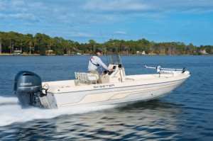 Choosing a Center Console: Is it the Right Boat for You?