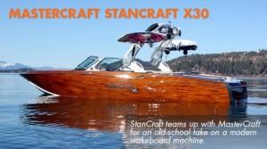 MasterCraft StanCraft X30: Vintage Modern