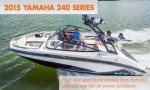 2015 Yamaha 240 Series: Ultra Quiet With Sure-footed Tracking