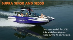 Supra SE450 and SE550: Going To Extremes